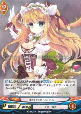 Ange Vierge Trading Game Card