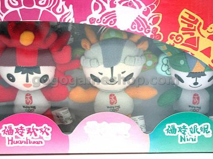 Beijing 2008 Official Licensed Product Mascot Fuwa Plush Ornaments Box Set of 5