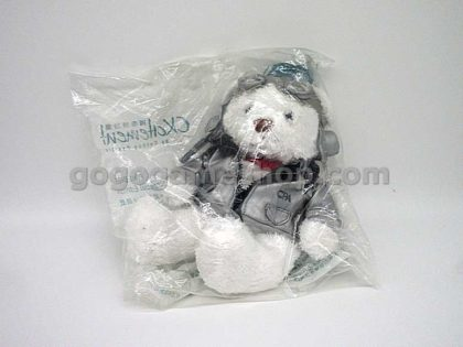 Cathay Pacific Cxcitement Pilot Bear Plush Doll Special Edition