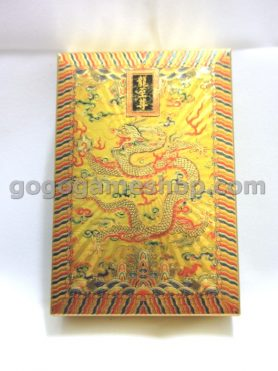 Collectible Golden Colorful Chinese Dragon Deck of Playing Cards