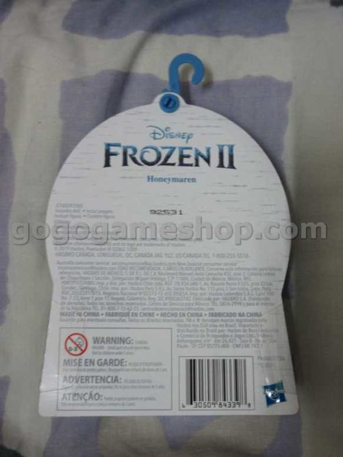Disney Frozen Honeymaren Small Doll Wearing White Dress