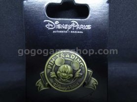 Disney Parks Pin Trading Mickey Mouse Pin