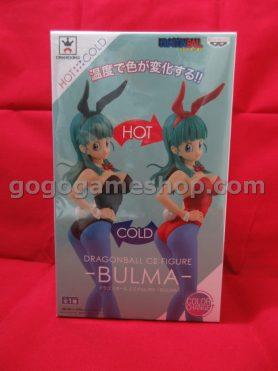 Dragon Ball CII Figure Bulma