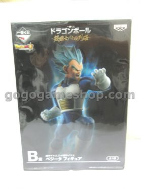 Dragon Ball Z Vegeta Figure