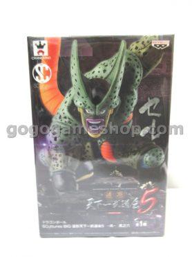 Dragon Ball Z Zokei Tenkaichi Budokai 5 Cell Figure