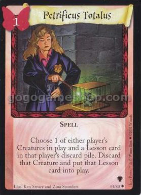 Harry Potter Quidditch Cup Trading Game Card