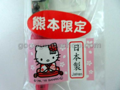 Hello Kitty Japan Kumamoto Exclusive Pen by Sanrio