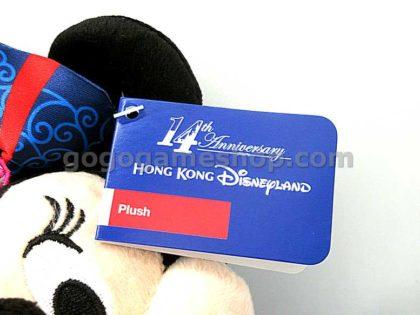Hong Kong Disneyland 14th Anniversary Minnie Mouse Plush Doll