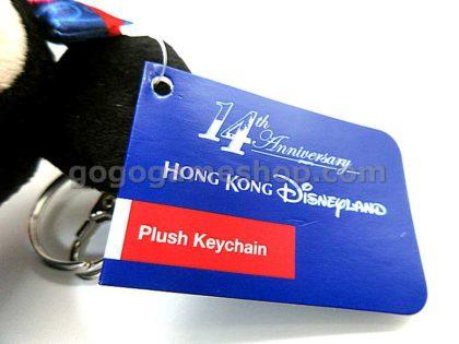 Hong Kong Disneyland 14th Anniversary Minnie Mouse Plush Key Chain
