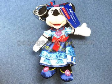 Hong Kong Disneyland 14th Anniversary Minnie Mouse Plush Key Chain