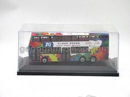 Hong Kong (HKSAR) 20th Anniversary KMB Bus Model Limited Edition
