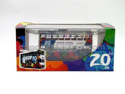Hong Kong (HKSAR) 20th Anniversary Tram Model Limited Edition