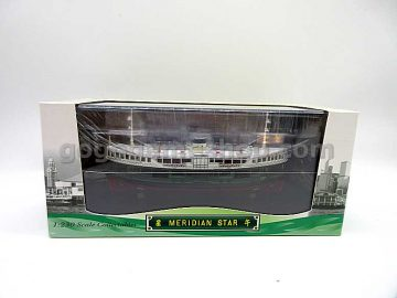 "Hong Kong Star Ferry ""Meridian Star"" 1:230 Scale Model Limited Edition"