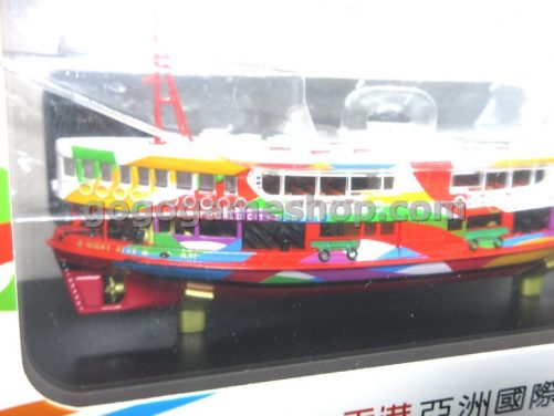 Hong Kong Star Ferry Model (Asia's World City Version) Limited Edition