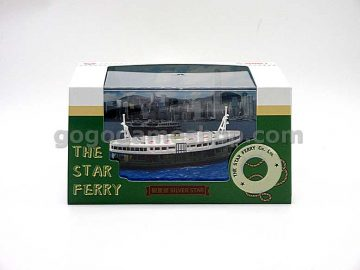 Hong Kong Star Ferry (Silver Star) 1:360 Model
