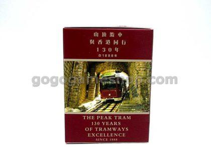 Hong Kong The Peak Tram 5th Generation Model