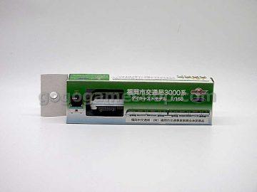 Japan Fukuoka Subway 3000 Series 1/150 Diecast Model