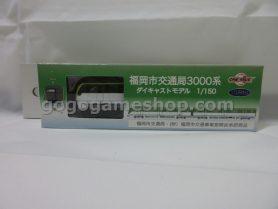 Japan Fukuoka Subway 3000 Series Model