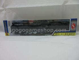 Japan JNR Class D51 Stream Train Model