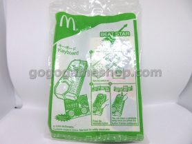 McDonalds Happy Meal Toy Beat Star - Keyboard