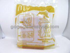 McDonalds Happy Meal Toy Kung Fu Panda 3 - Tigress Kung Fu Punch