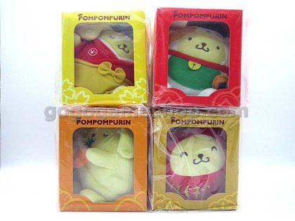 McDonald's Pompompurin Plush Dolls Set of 4