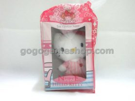 McDonald's Toy - Hello Kitty The Cosplay Party - Hello Kitty Nurse Doll