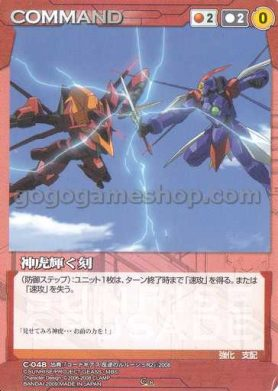Sunrise Crusade Trading Game Card