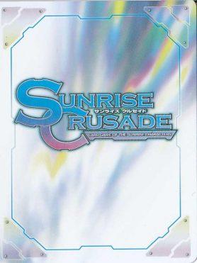 Sunrise Crusade