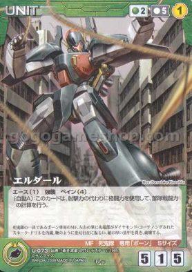 Sunrise Crusade Trading Game Card