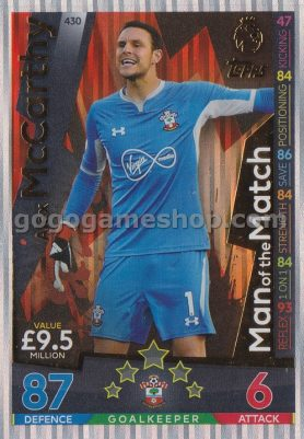 Topps Match Attax Premier League Trading Card - Alex McCarthy Gold Card